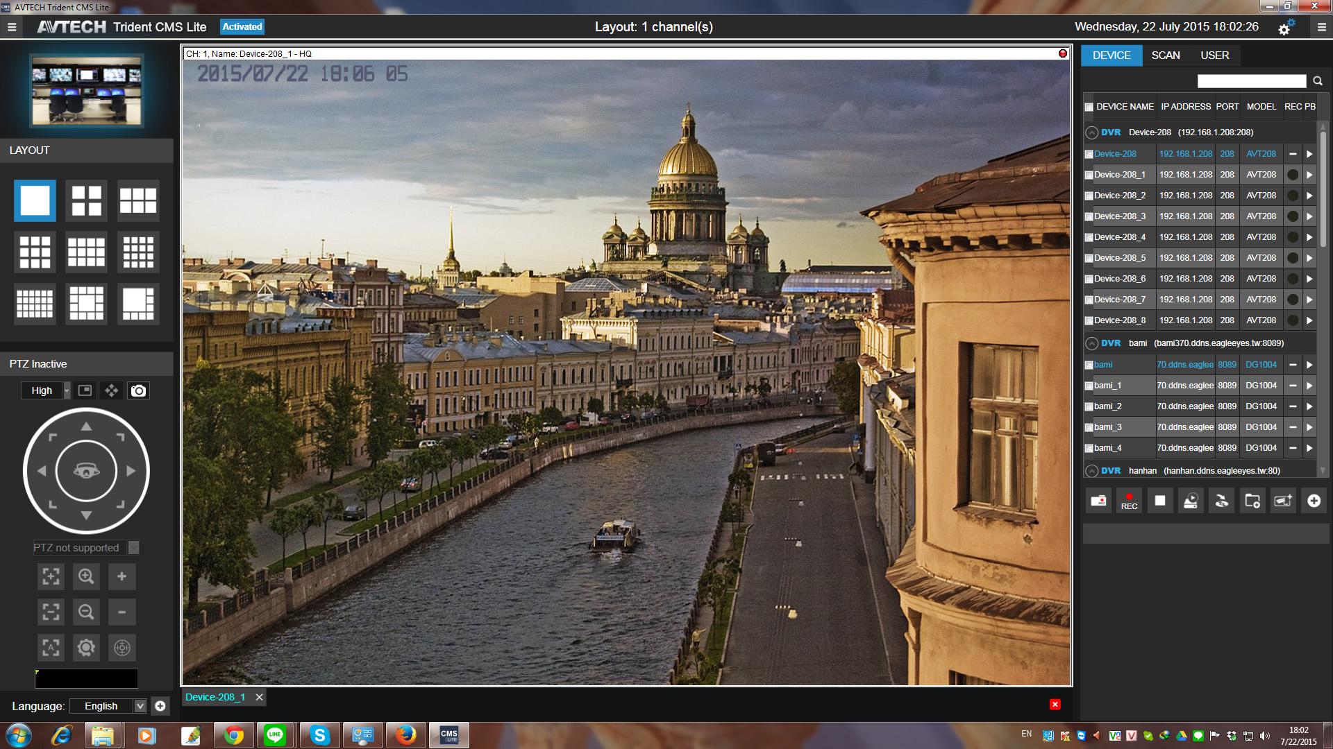 Подключение камеры видеонаблюдения к компьютеру видео