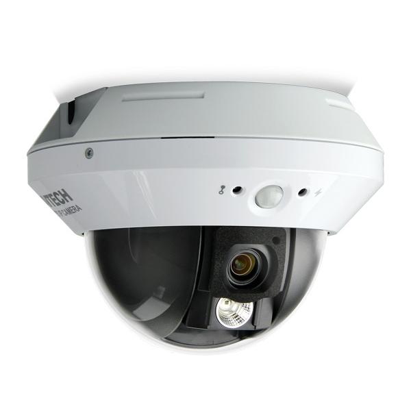 AVM503|Купольная поворотная IP камера 2Мп с WDR и ИК-подсветкой