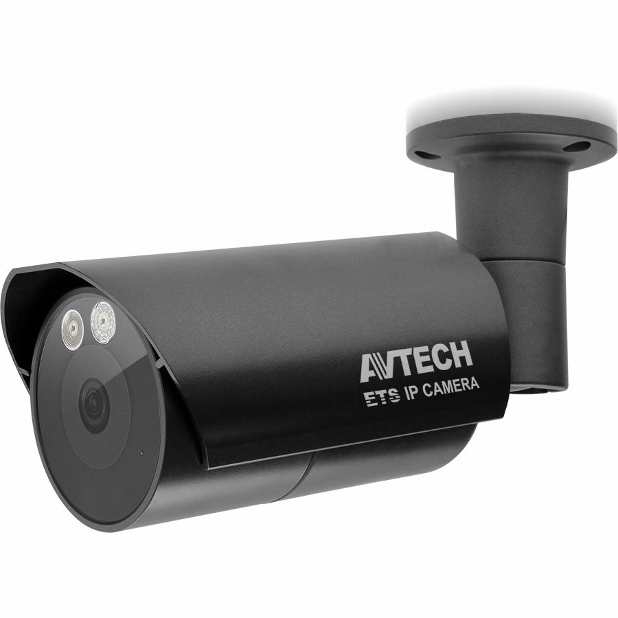 AVM458CH (архив)|Уличная IP видеокамера 2 Мп с ИК подсветкой до 35 метров