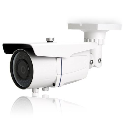 DG205|Уличная HD-TVI камера 2 Мп с ИК подсветкой 25м
