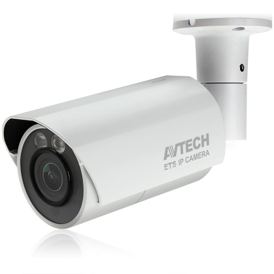 AVM553JH|Уличная IP видеокамера 2 Мп с ИК подсветкой до 35 метров, WDR и управляемым вариообъективом