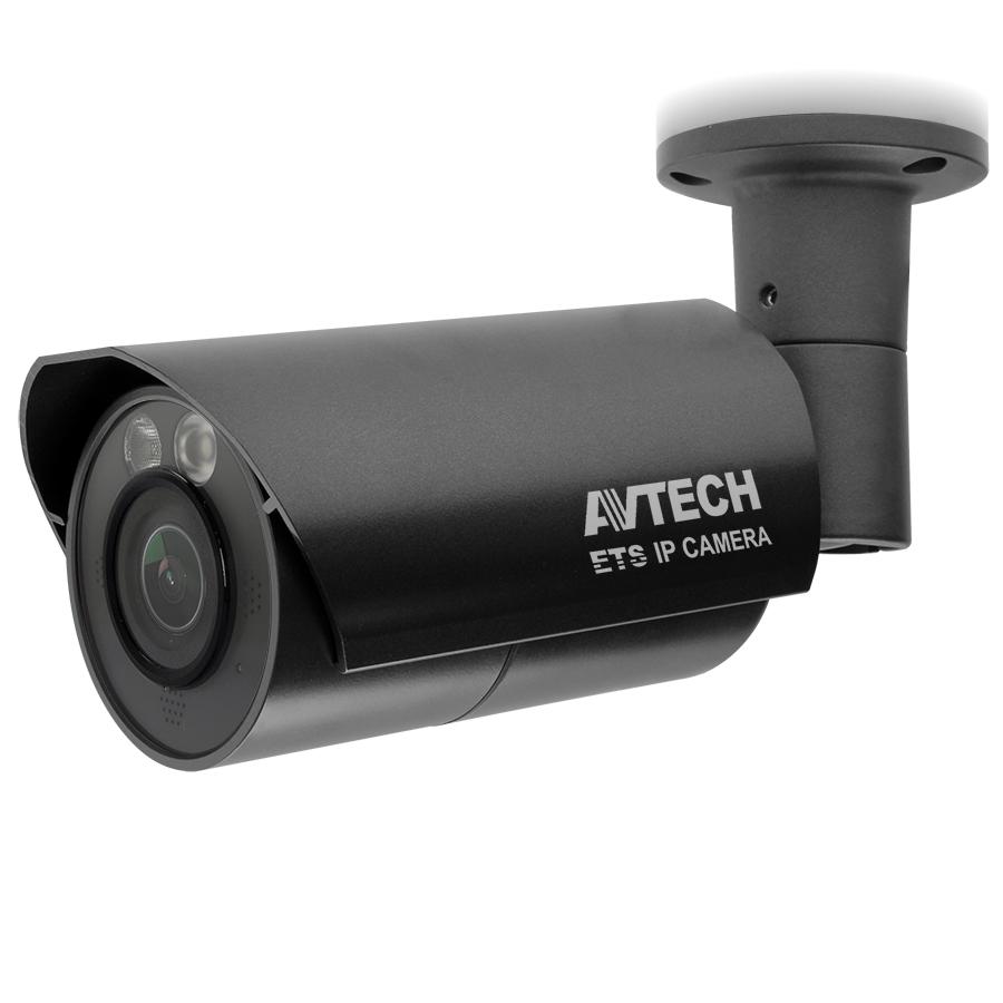 AVM459JHP (архив)|Уличная IP-камера 2 Мп с ИК подсветкой до 50 метров