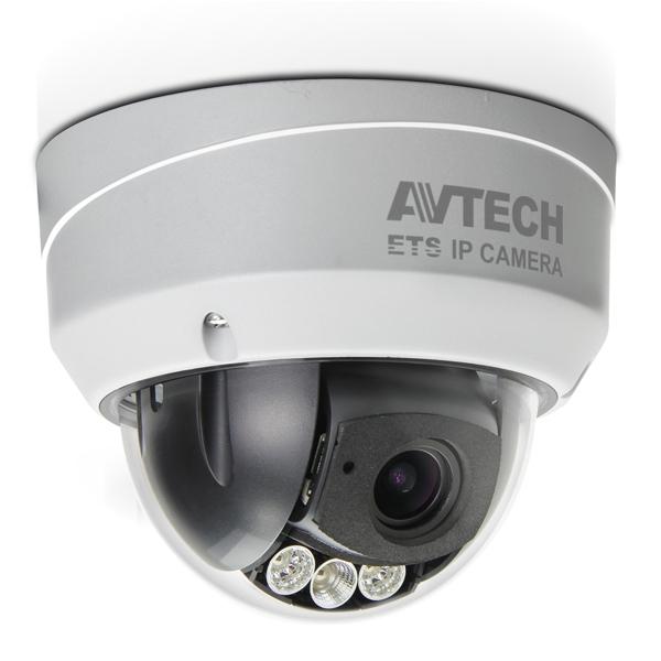 AVM543P|Уличная вандалозащищенная IP камера с трансфокатором