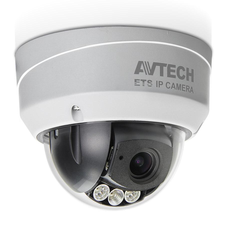 AVM542JHP|Купольная уличная вандалозащищенная IP камера с трансфокатором