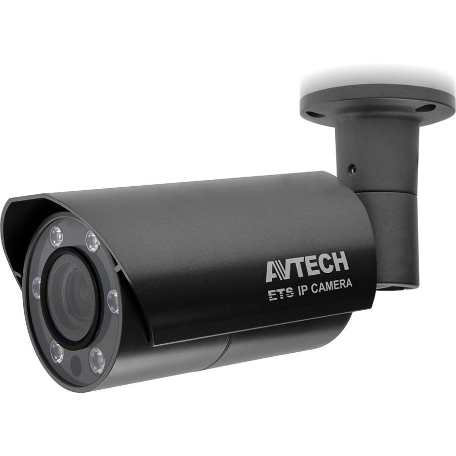 AVM5547P Новинка!|Уличная  IP камера с трансфокатором