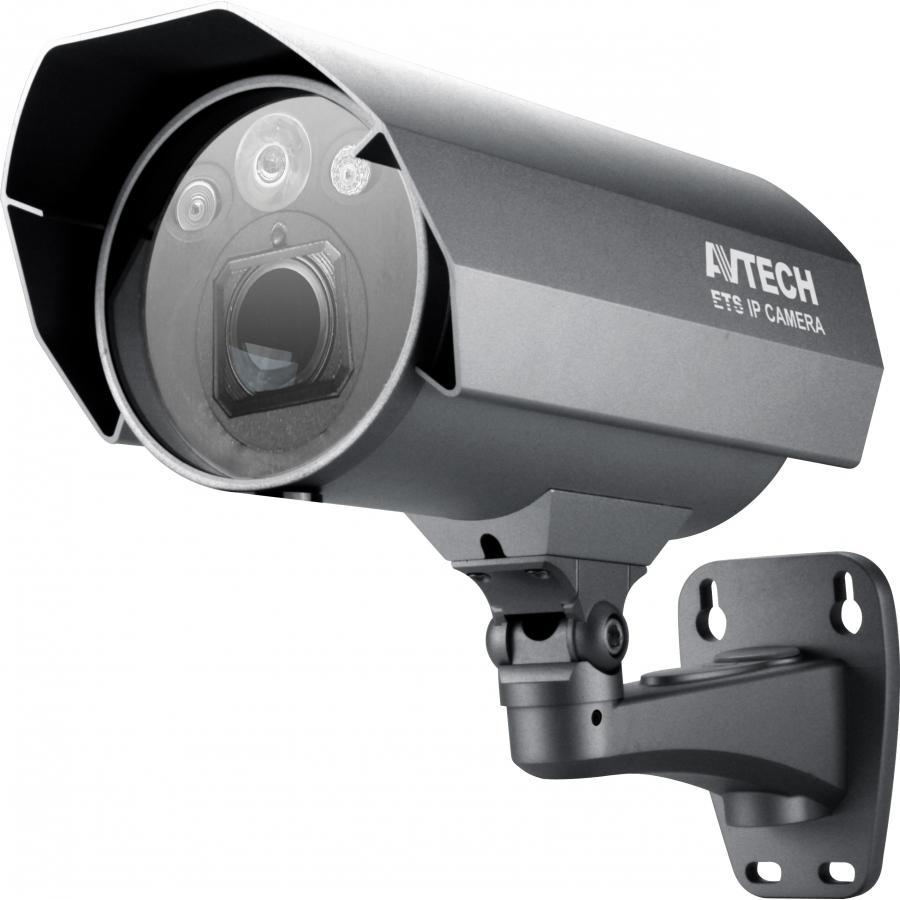 """AVM565 (архив) Уличная цветная """"День-Ночь"""" IP-видеокамера 2Мп (Full HD) с ИК-подсветкой"""