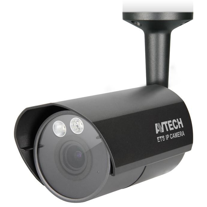 AVM359AH (архив)|Уличная IP видеокамера