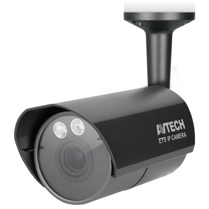 AVM552AH (архив)|Уличная IP видеокамера 2 Мп с ИК подсветкой до 35 метров и WDR