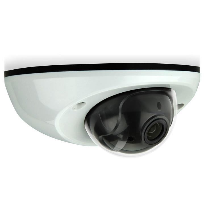 AVM311 (архив)|Купольная компактная IP-видеокамера 1.3 Мп (Full HD)