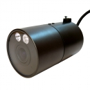 фото.4 AVM459BH (архив)|Уличная IP-камера 2 Мп с ИК подсветкой до 50 метров
