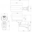 фото.2 AVM458BH (архив)|Уличная IP видеокамера 2 Мп с ИК подсветкой до 35 метров