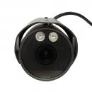 фото.4 AVM458BH (архив)|Уличная IP видеокамера 2 Мп с ИК подсветкой до 35 метров