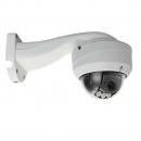Кронштейн AVM542-BKT A|Кронштейн настенный уличный для купольных камер