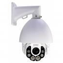 фото.2 AVZ593|Уличная скоростная поворотная AHD, TVI, IP-видеокамера 2Мп с ИК подсветкой до 200м.