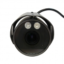 фото.5 AVM459AH (архив)|Уличная IP видеокамера 2 Мп с ИК подсветкой до 50 метров