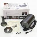 фото.8 AVM552AH (архив)|Уличная IP видеокамера 2 Мп с ИК подсветкой до 35 метров и WDR